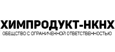"""ООО """"Химпродукт-НКНХ"""""""